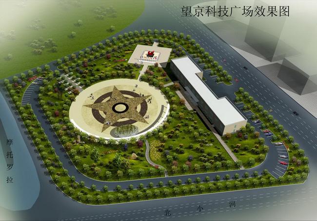 綠色望京科技廣場